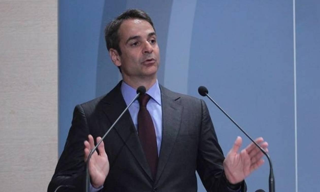 Κ. Μητσοτάκης: Εικόνα απερχόμενου πρωθυπουργού αυτή του κ. Τσίπρα