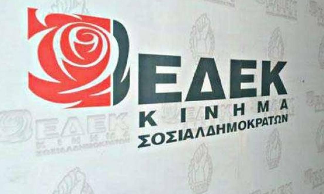 ΕΔΕΚ για πραξικόπημα Τουρκίας: Αυξάνεται ο κίνδυνος περαιτέρω ισλαμοποίησης της Τουρκίας