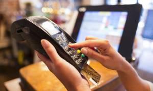 Μόνο με πλαστικό χρήμα και ηλεκτρονικές συναλλαγές το αφορολόγητο