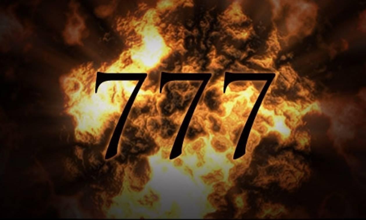 Συγκλονιστικό: Η επίθεση στη Νίκαια και τα «μαγικά» 7ρια!