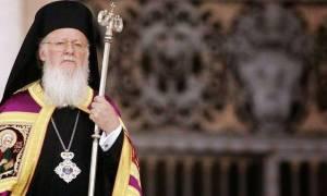Ο Βαρθολομαίος και οι θρησκευτικοί ηγέτες της Τουρκίας καταδικάζουν το πραξικόπημα