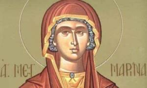 Εορτή της Αγίας Μαρίνας