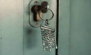 Παντέλης Παντελίδης: Ουρές για ένα μπρελόκ του – Δείτε το νέο σχέδιο