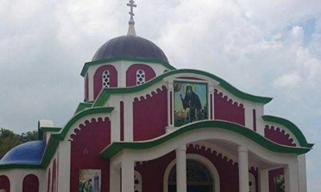 Εγκαινιάζεται αύριο (19/7) η καθολική εκκλησία της Μονής Οσίου Σεραφείμ του Σάρωφ στο Πήλιο