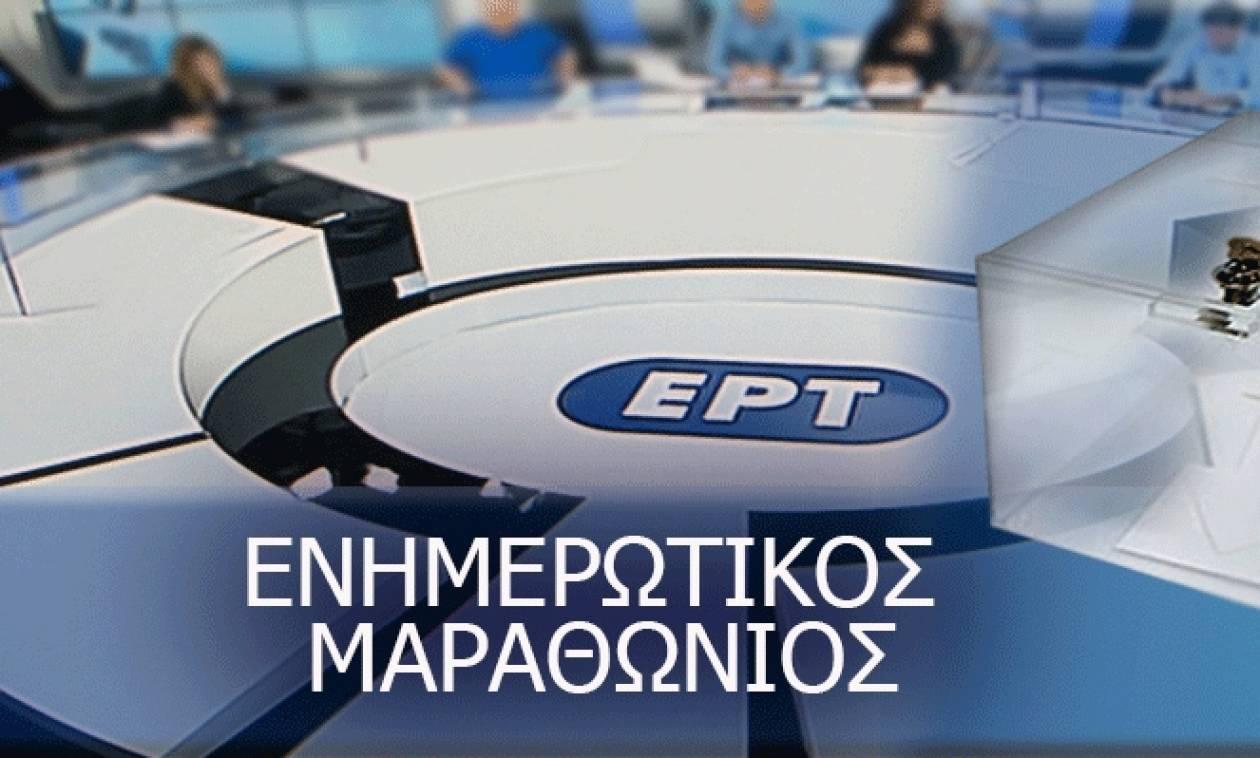 Υψηλή τηλεθέαση για τον ενημερωτικό μαραθώνιο της ΕΡΤ1
