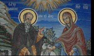 Το Άγιον Όρος τιμά τον Οσιο Αθανάσιο τον Αθωνίτη