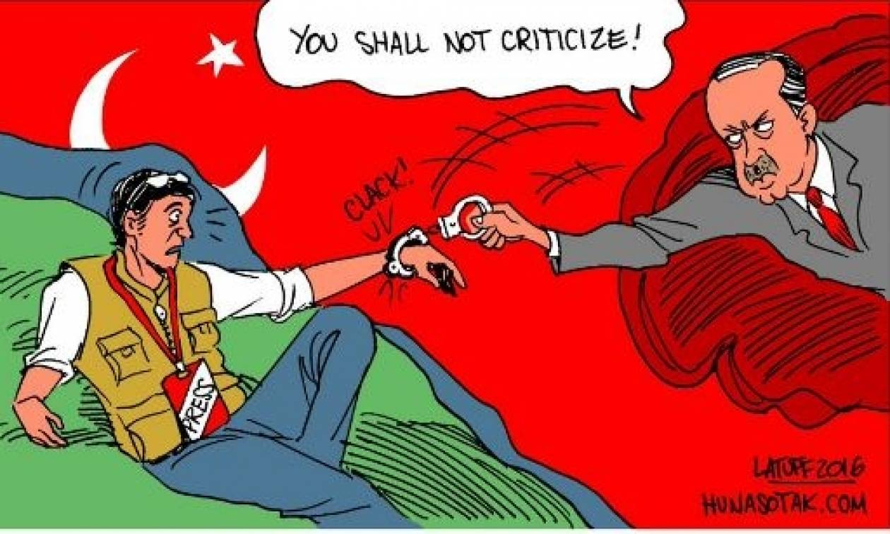 Έρχονται αποκαλύψεις - βόμβα μέσω Wikileaks για το πραξικόπημα στην Τουρκία