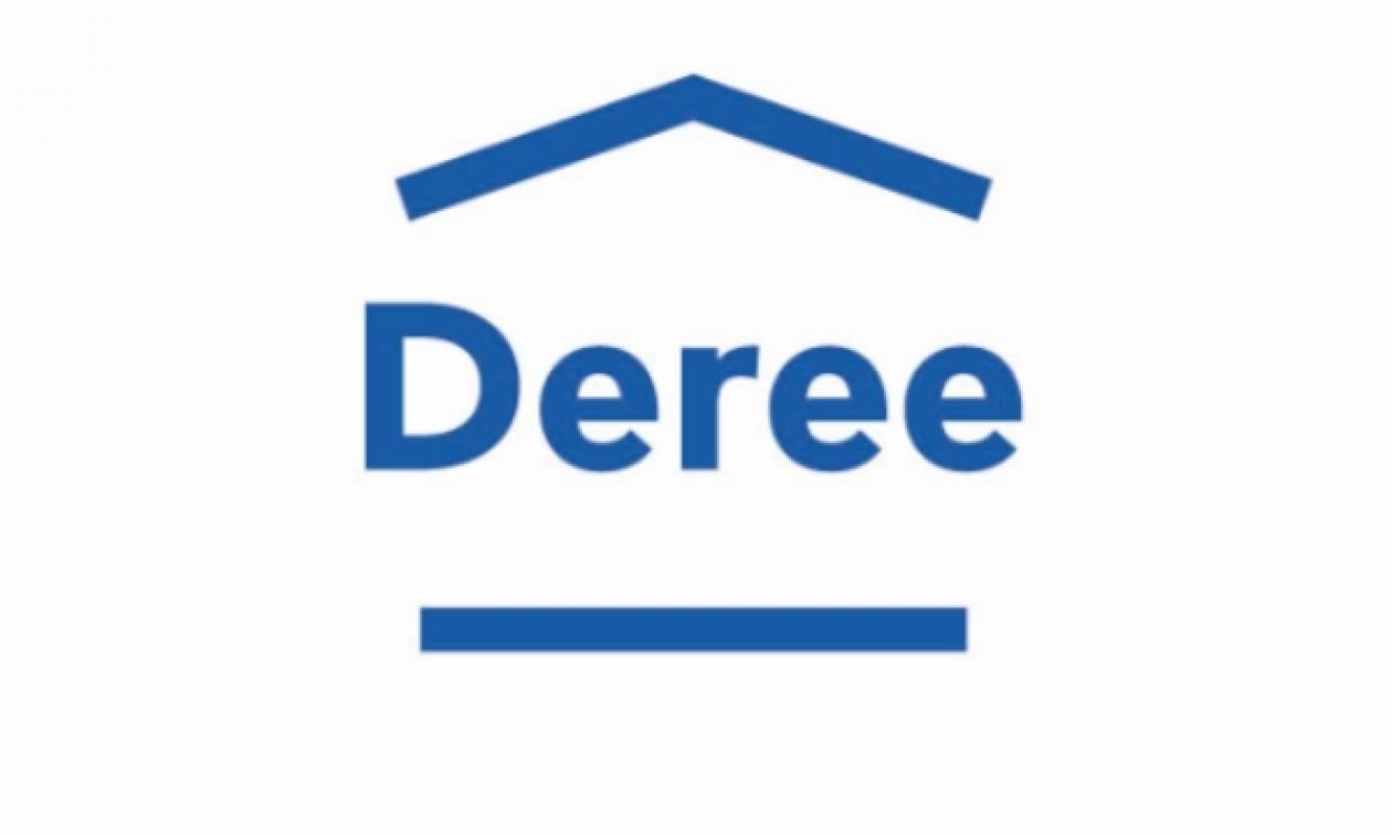 Υποτροφία για σπουδές στο Deree, σε φοιτητές με καταγωγή από την Αιγιαλεία και τα Καλάβρυτα