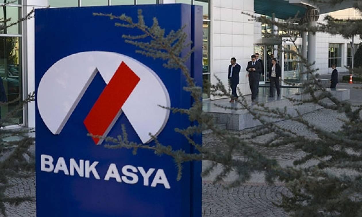 Πραξικόπημα Τουρκία: Ανεστάλησαν προσωρινά οι δραστηριότητες της Bank Asya
