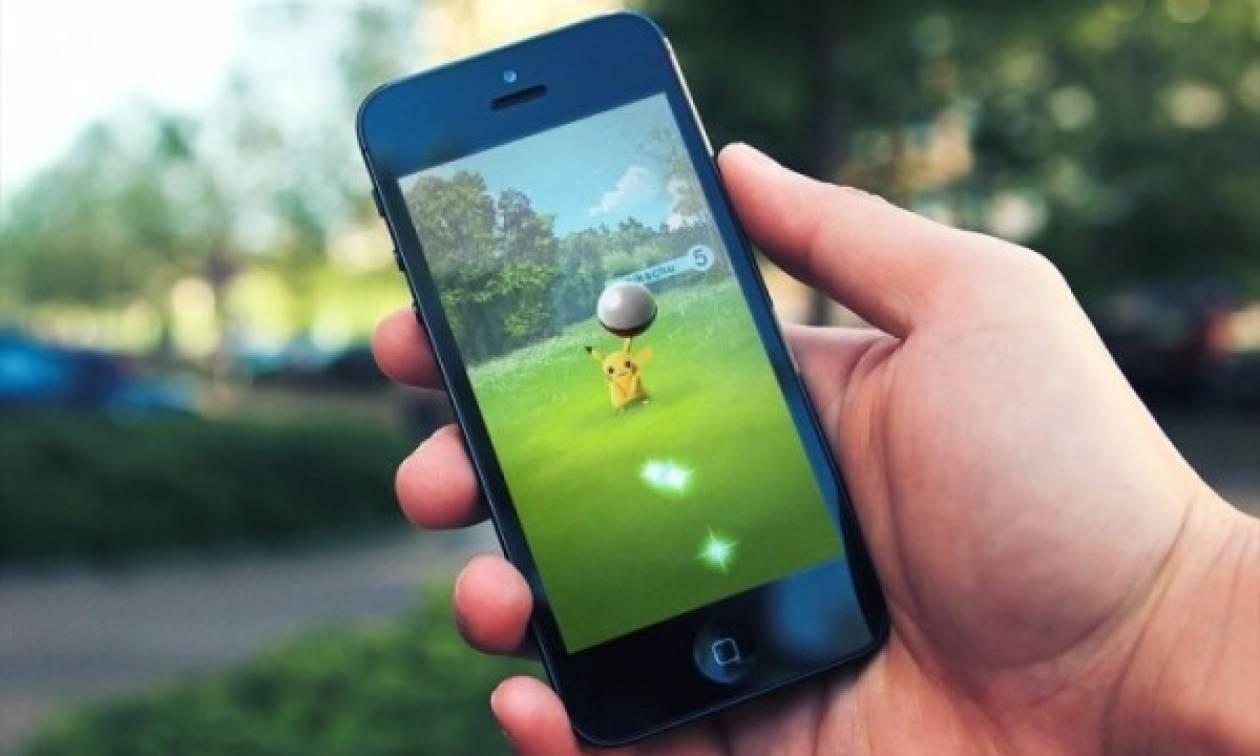 Άρχισαν τα παρατράγουδα με το Pokemon Go: Τους πυροβόλησε γιατί τους πέρασε για κλέφτες!