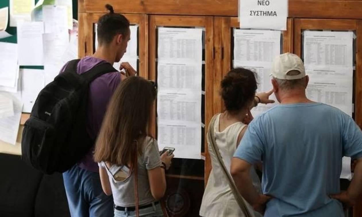 Βάσεις 2016: Ανατροπή δεδομένων - Οι τελευταίες εκτιμήσεις ανά επιστημονικό πεδίο