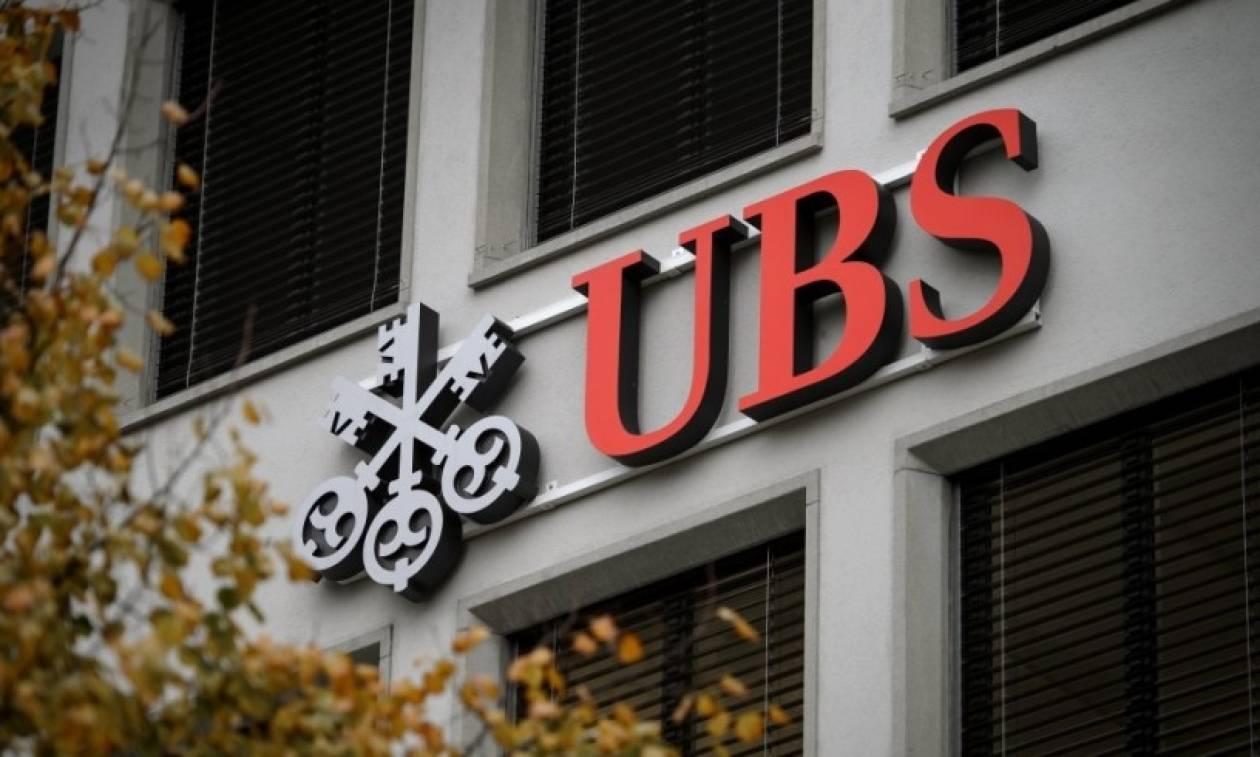 Financial Times: «Φύλλο και φτερό» το σπίτι Έλληνα πρώην στελέχους της τράπεζας UBS