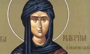 Εορτή της Αγίας Μακρίνας