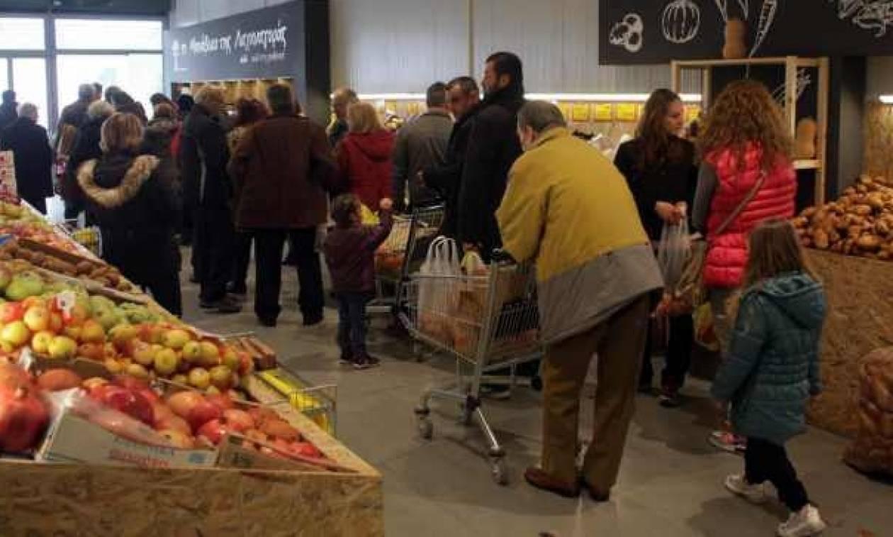 Δήμος Αθηναίων: Λήγει ο διαγωνισμός για τρόφιμα σε ευπαθείς ομάδες