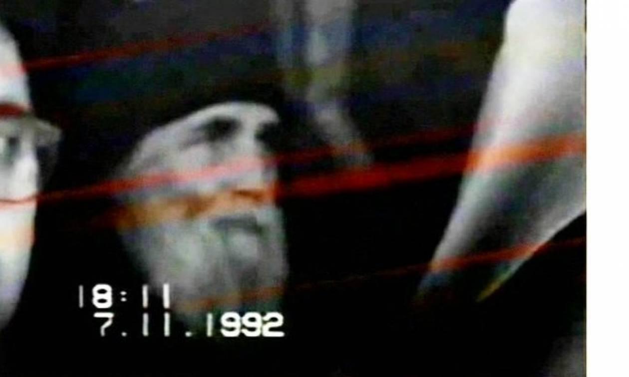 Συγκλονιστικό! Σπάνιο βίντεο του Αγίου Παϊσίου