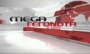 ΣΟΚ στο Mega: Τέθηκε εκτός τηλεοπτικών αδειών