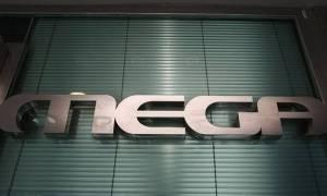 Mega: Θλίψη, απογοήτευση και αναβρασμός στους εργαζομένους