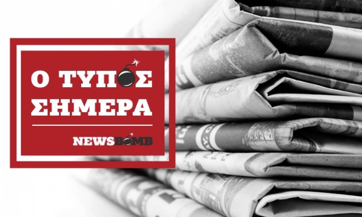 Εφημερίδες: Διαβάστε τα σημερινά (20/07/2016) πρωτοσέλιδα