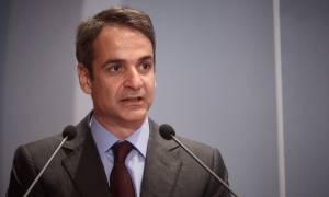 Μητσοτάκης για την επέτειο του «Αττίλα»: Αγωνιζόμαστε για μια ελεύθερη και επανενωμένη Κύπρο