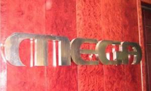 Τηλεοπτικές άδειες: Αυτός είναι ο λόγος που κλείνει το MEGA
