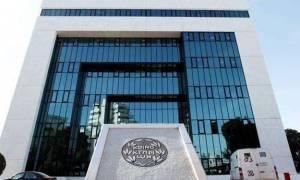 Τράπεζα Κύπρου: Μειώθηκε στα €2,40 δισεκατομμύρια ο ELA τον Ιούνιο