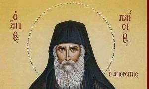 Άγιος Παΐσιος: Η αχαριστία είναι μεγάλη αμαρτία