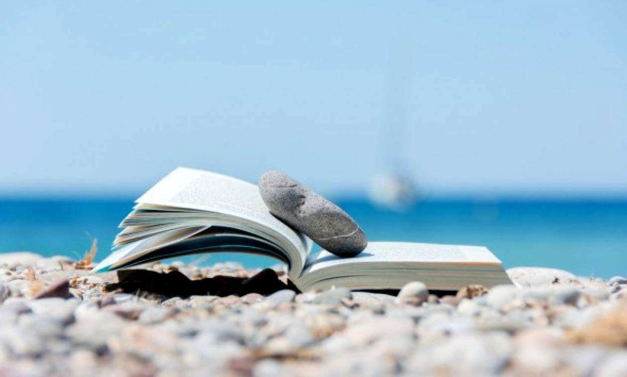 Πέντε βιβλία που αξίζει να διαβάσετε φέτος το καλοκαίρι