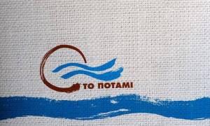 Τι απαντά το Ποτάμι στην «πρόσκληση» της κυβέρνησης για τον εκλογικό νόμο
