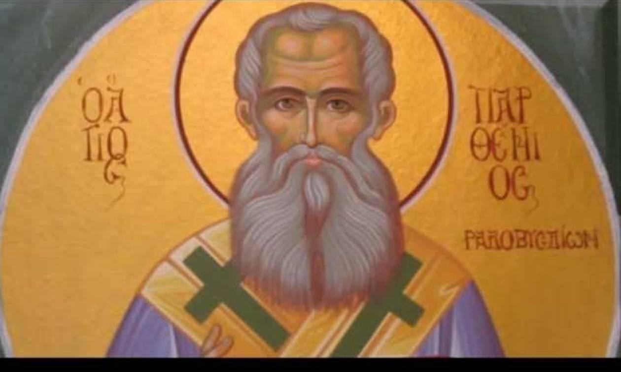 Εορτή του Αγίου Παρθενίου του Επισκόπου Ροδοβυσδίου