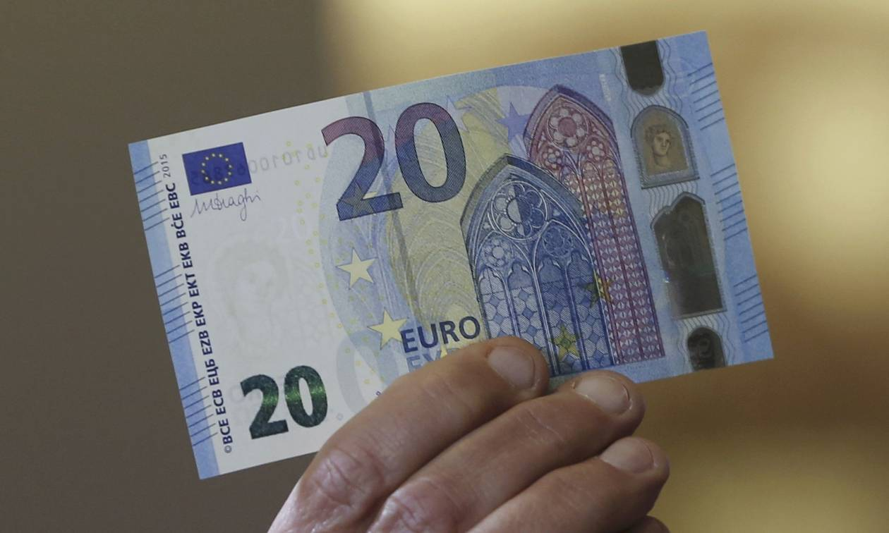 Προσοχή: Εμφανίστηκαν πλαστά χαρτονομίσματα