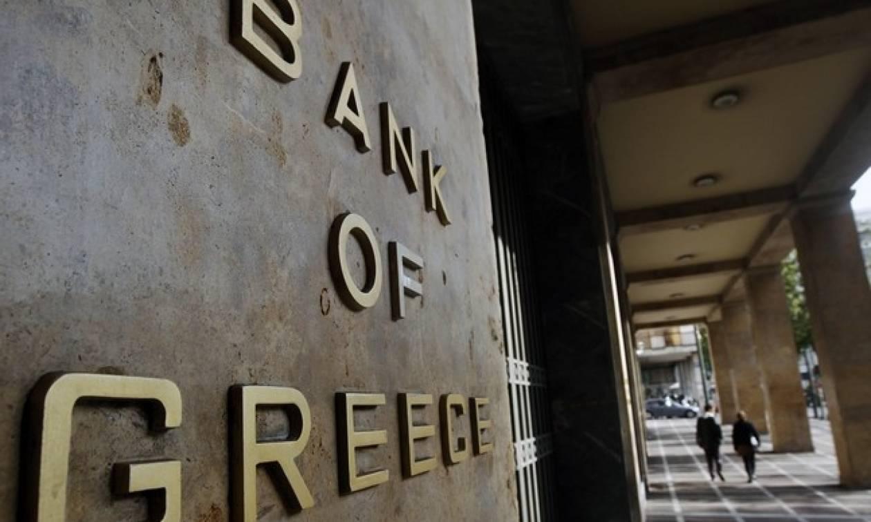 ΤτΕ: Μείωση στο έλλειμμα του Ισοζυγίου Τρεχουσών Συναλλαγών