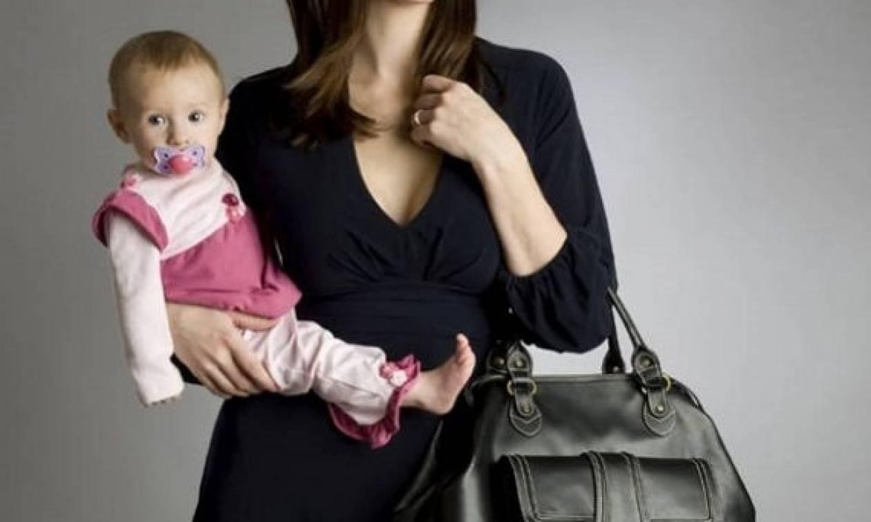 Άδεια μητρότητας:Τι ισχύει και ποιες μητέρες τη δικαιούνται