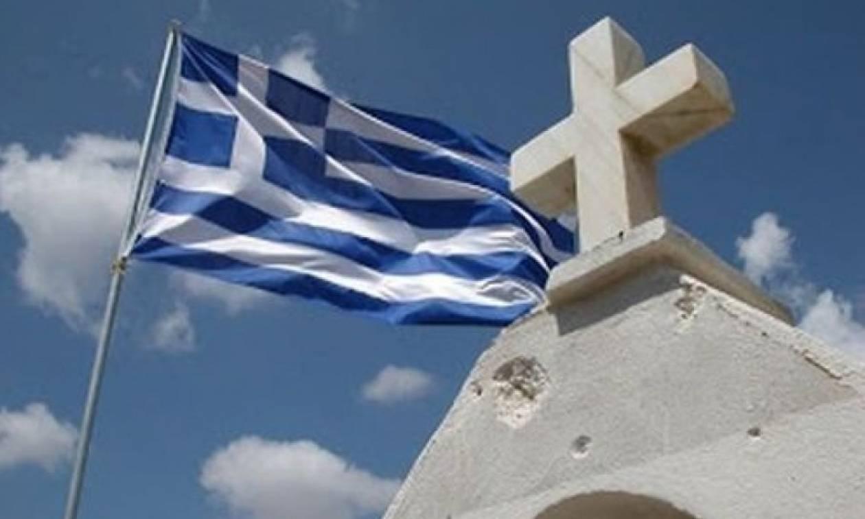 Αίσχος! Ο ΣΥΡΙΖΑ αποποινικοποιεί την προσβολή στα Θεία