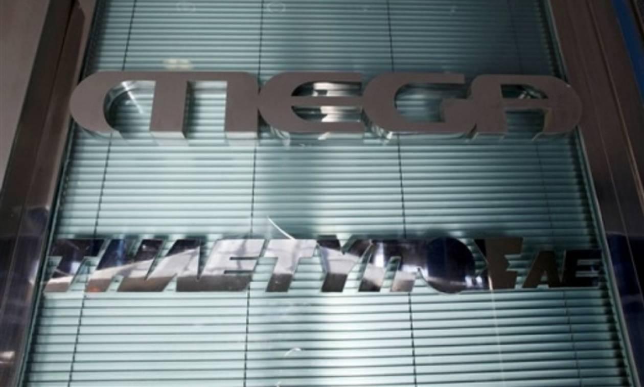 Mega: Δικαιώνονται οι εργαζόμενοι για τα δεδουλευμένα τους