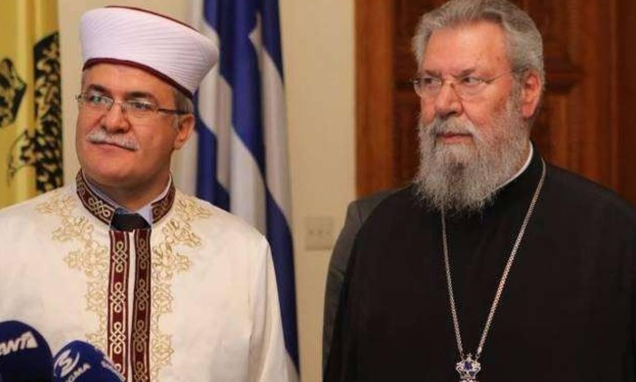 Αρχιεπίσκοπος και Μουφτής δηλώνουν ότι θα συνεχίσουν τις προσπάθειες για ειρήνη