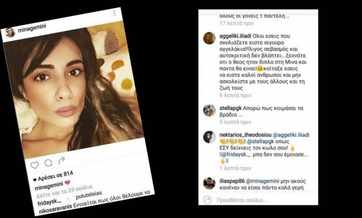 Η selfie της Αρναούτη, η στήριξη της Ηλιάδη και το κράξιμο