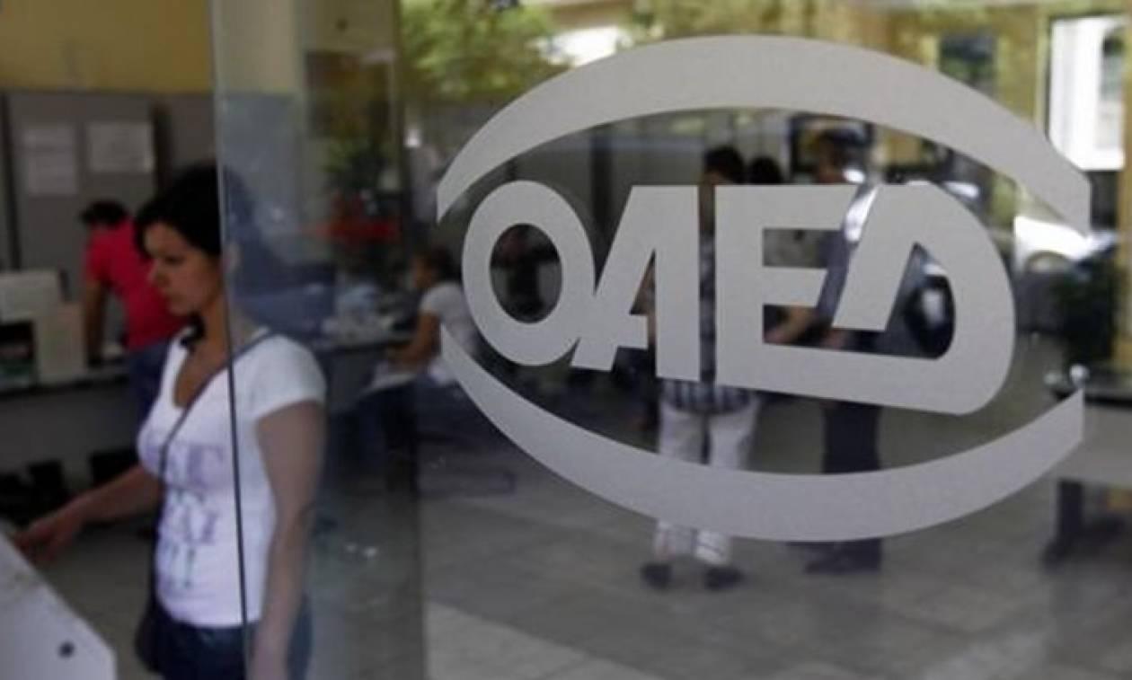 ΟΑΕΔ: Δείτε τους προσωρινούς πίνακες για 2.500 θέσεις πλήρους απασχόλησης