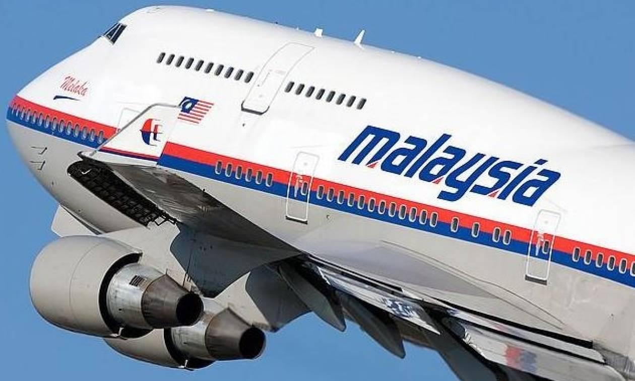 Μαλαισία: Αναστέλλονται οι έρευνες για την πτήση MH370