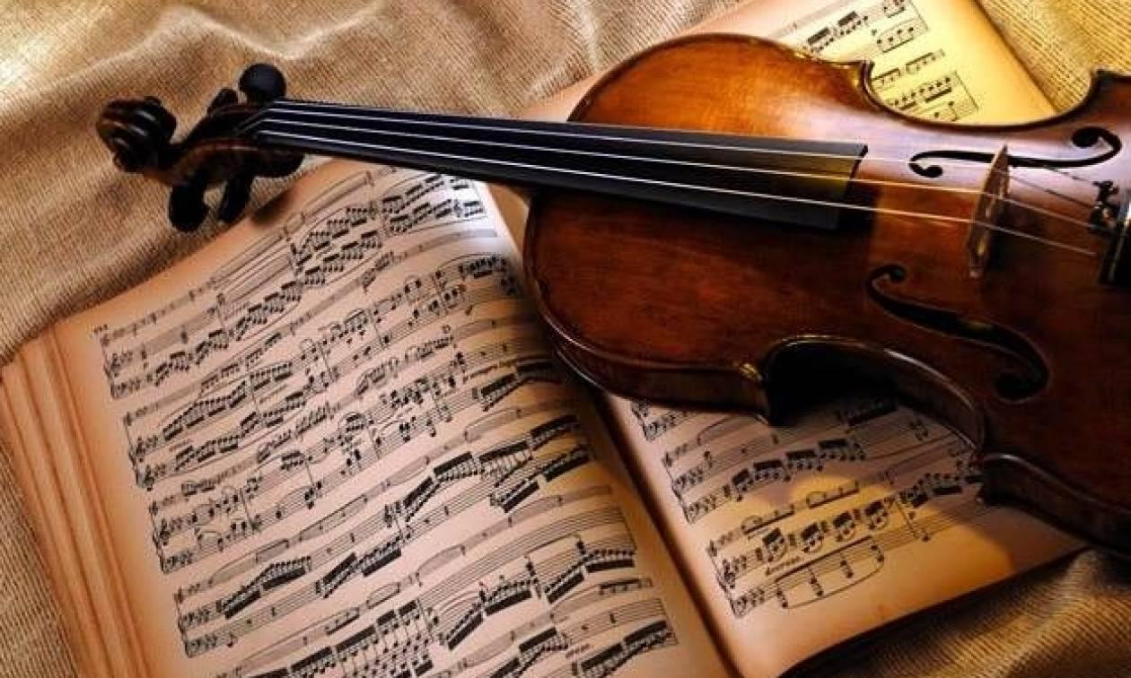 Προσλήψεις 27 μουσικών στο Κρατικό Ωδείο Θεσσαλονίκης