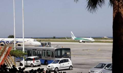 Αίτηση για προσλήψεις στα περιφερειακά αεροδρόμια