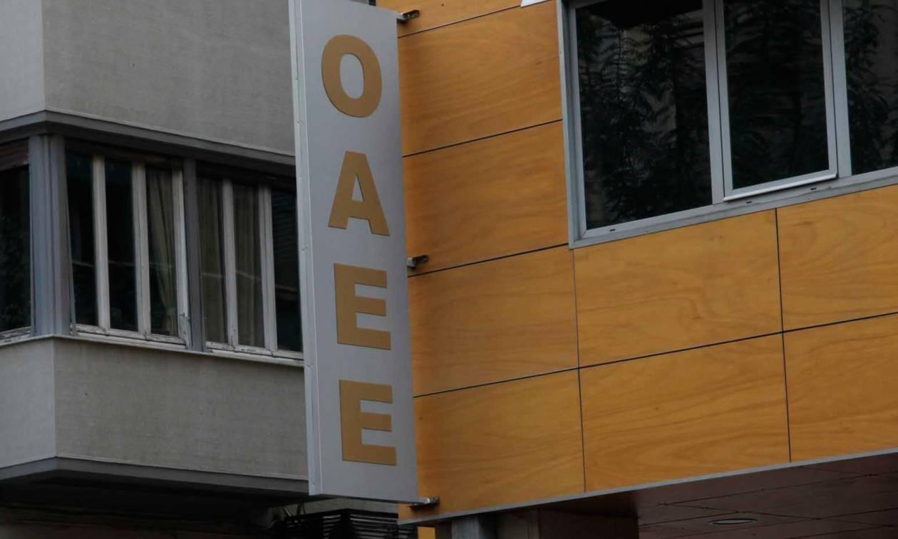 ΟΑΕΕ: Έως την 1η Αυγούστου, η καταβολή εισφορών του τρίτου διμήνου, 2016