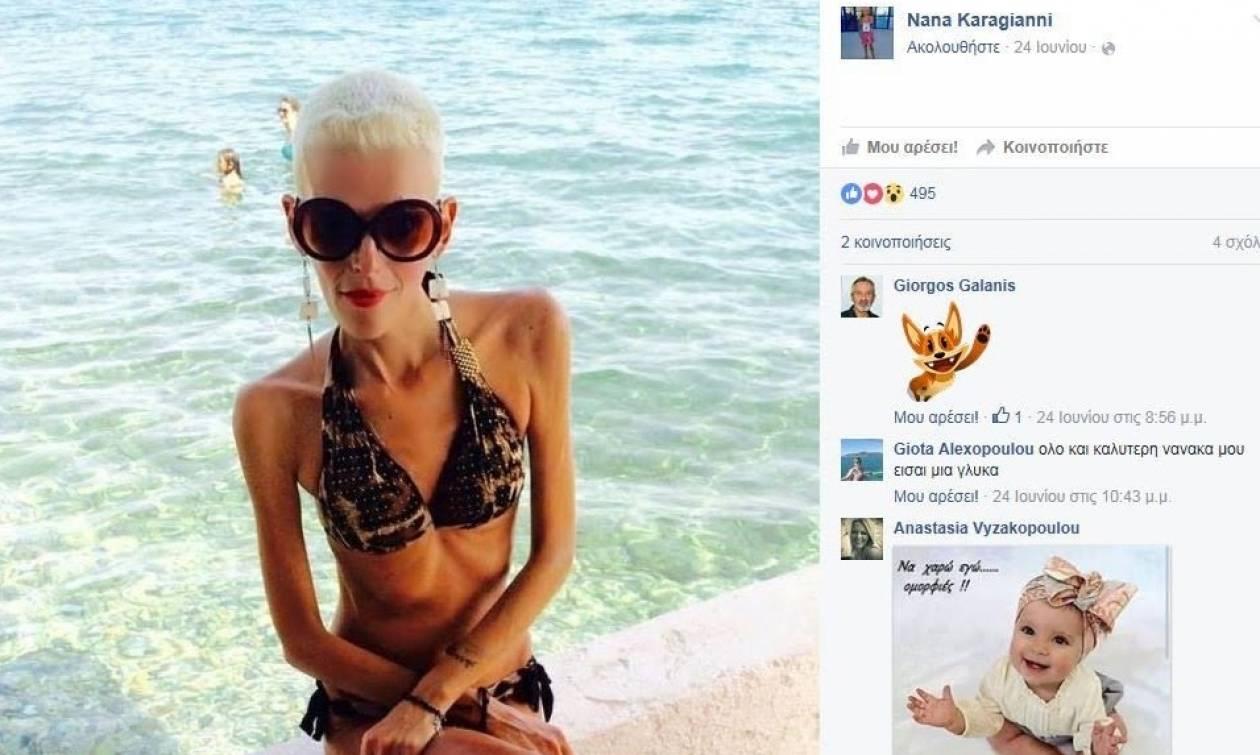 Η κραυγή αγωνίας των συγγενών της Νανάς: «Το Facebook την κατέστρεψε»
