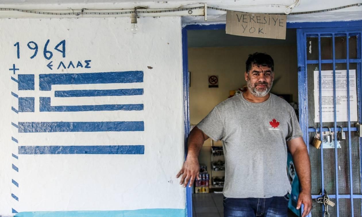 Αποστολή Θράκη : Στην ξεχασμένη γωνιά της Ελλάδας
