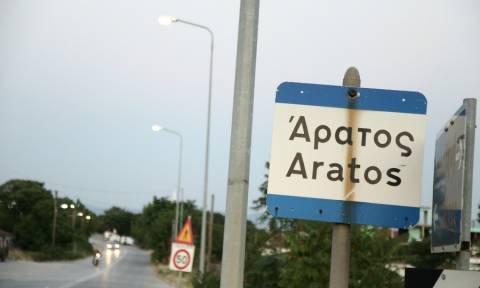 Αποκλειστικό: Το Newsbomb.gr στο χωριό του 17χρονου Έλληνα που σκοτώθηκε στο Μόναχο (pics+vids)
