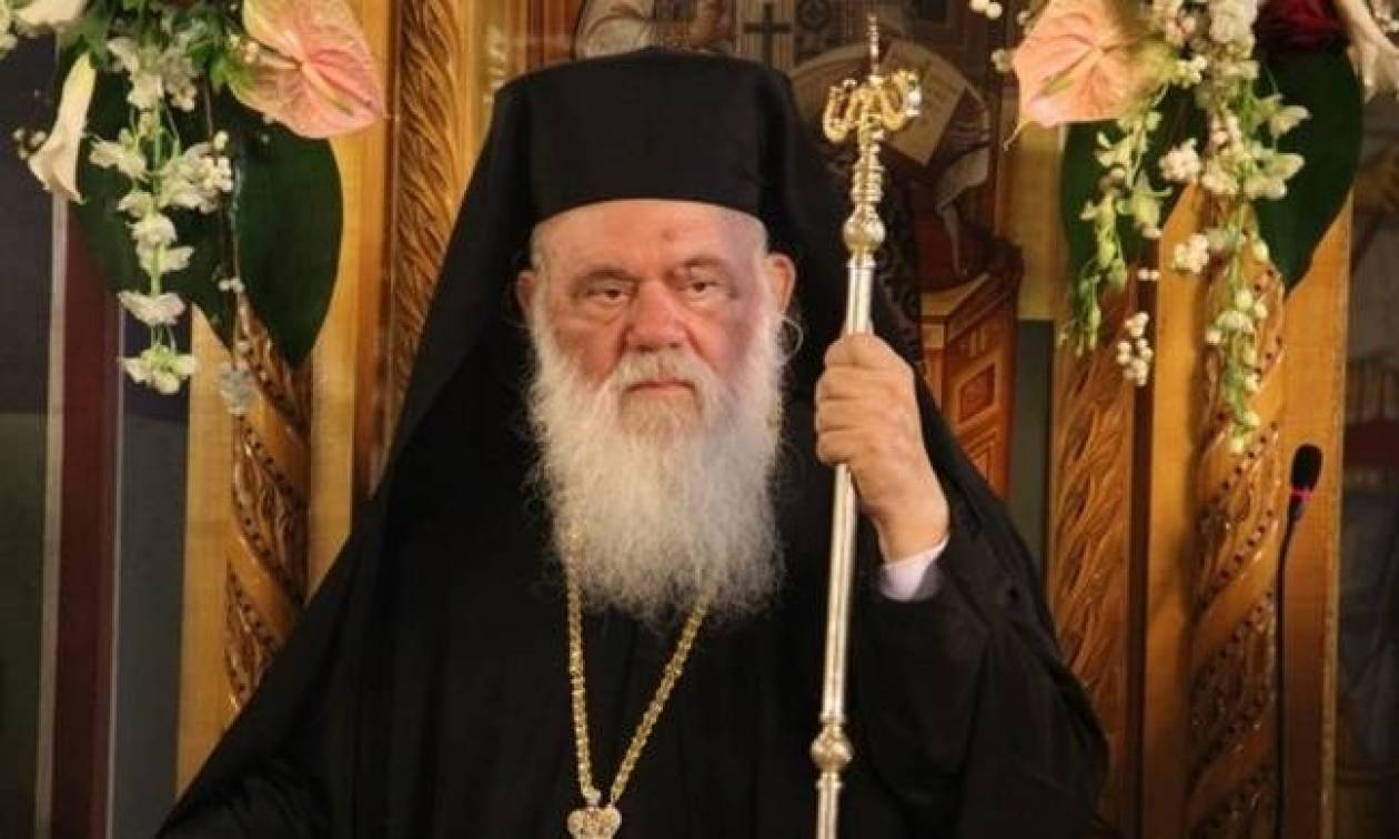 Στους εορτασμούς της Αγίας Μαρίνας ο Αρχιεπίσκοπος Ιερώνυμος