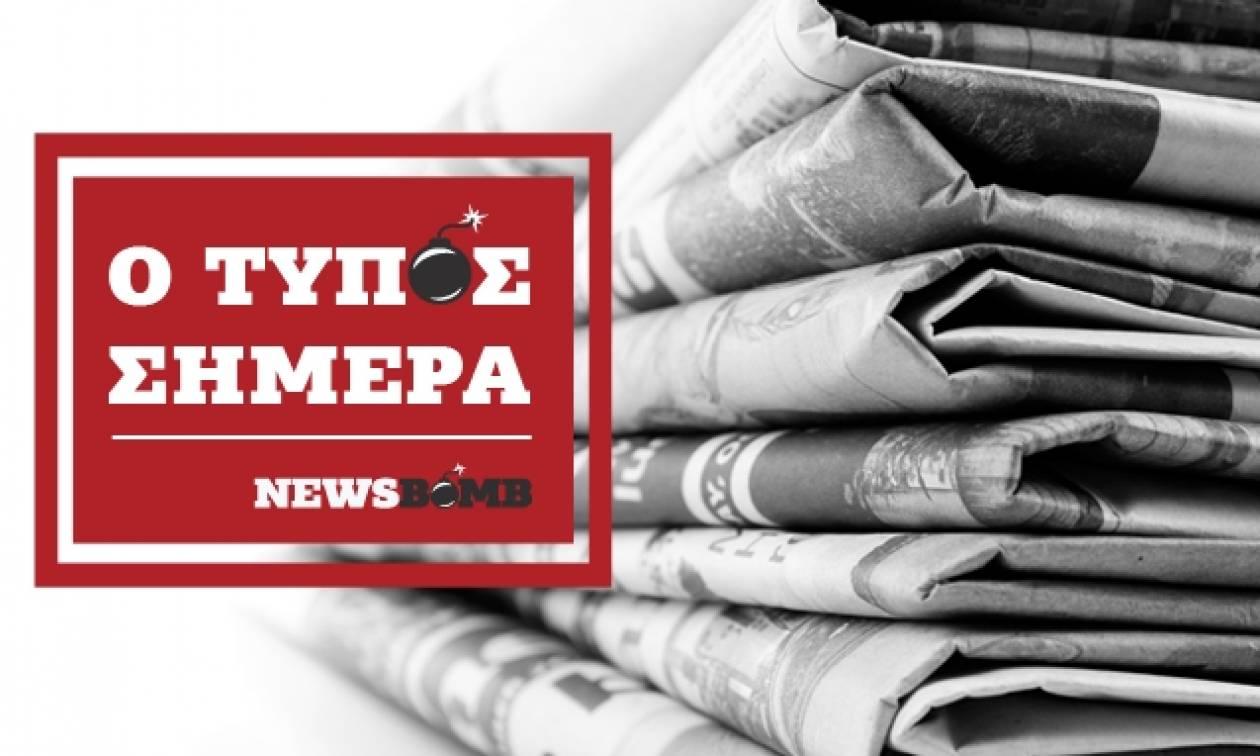Εφημερίδες: Διαβάστε τα σημερινά (24/07/2016) πρωτοσέλιδα