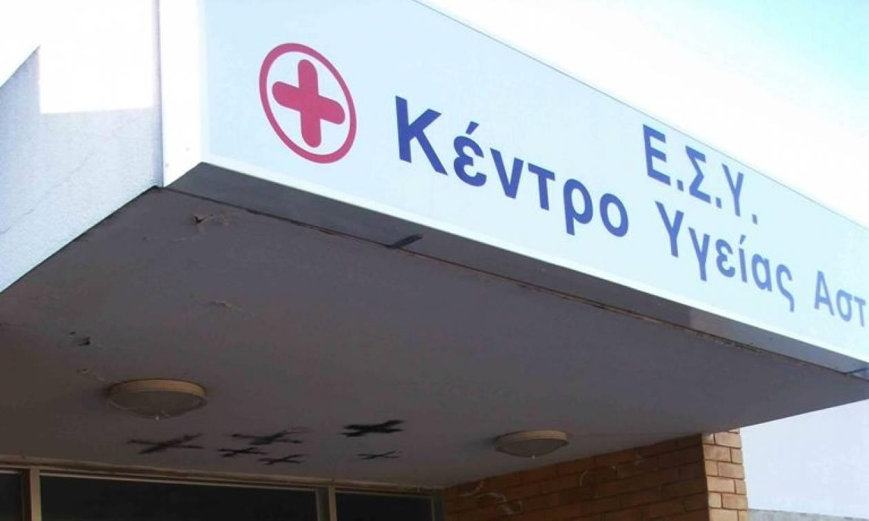 Μέχρι τις 29 Ιουλίου οι αιτήσεις για θέσεις γιατρών σε Κέντρα Υγείας