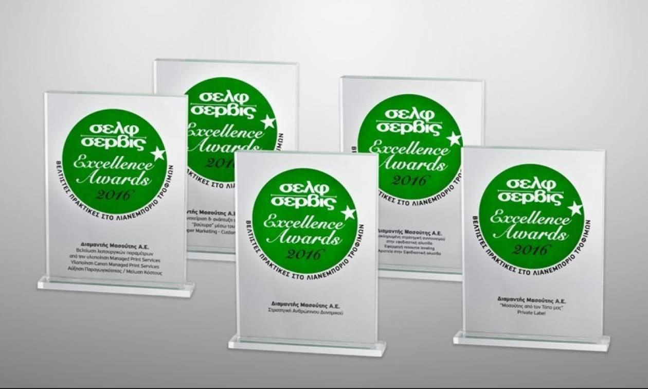 Πέμπτα βραβεία για την Διαμαντής Μασούτης Α.Ε.  στα σελφ σερβις Excellence Awards 2016