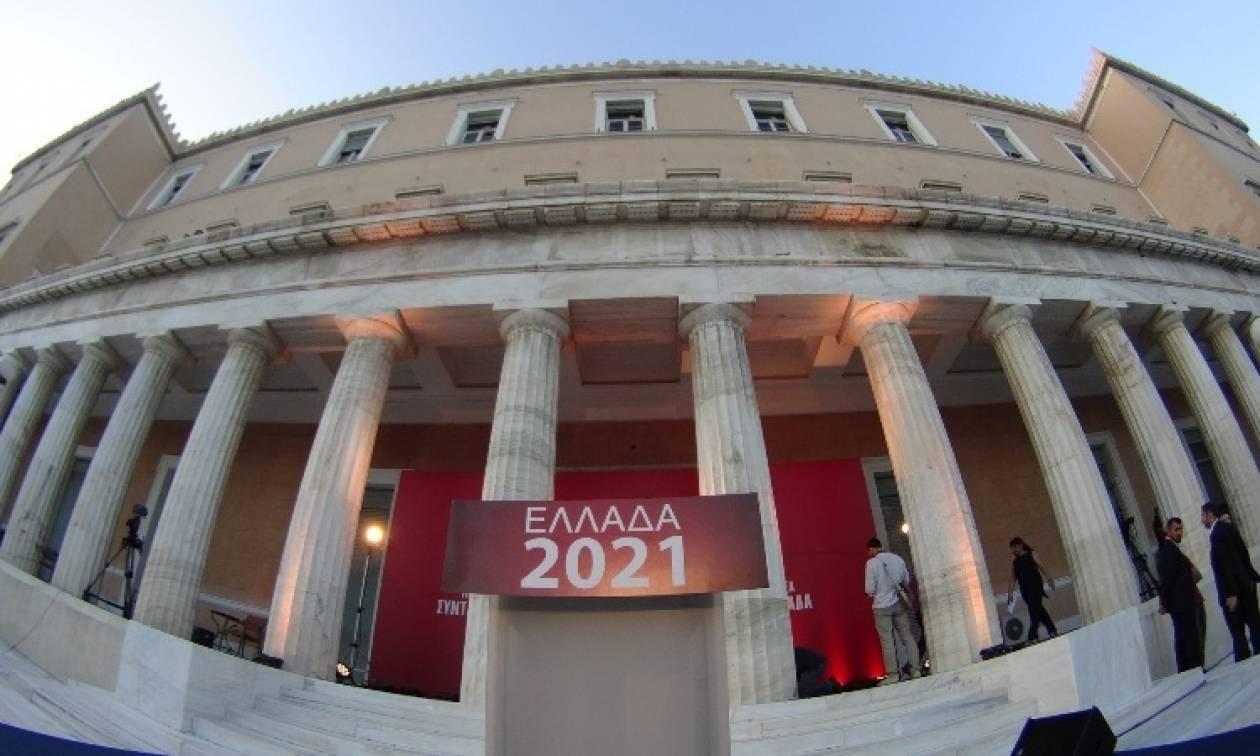 Η αντιπολίτευση έριξε «άκυρο» στη φιέστα Τσίπρα για την Συνταγματική αναθεώρηση
