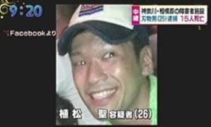 Μακελειό Ιαπωνία: Αυτός είναι ο παρανοϊκός δολοφόνος που σκότωσε με μαχαίρι 19 άτομα με αναπηρία